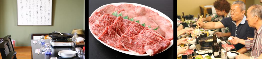 山形牛の写真